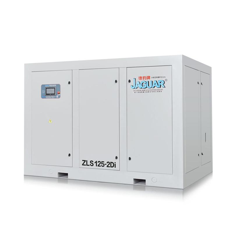 永磁变频二级低压压缩空压机